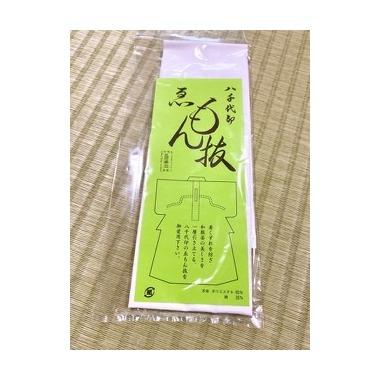 えもん抜き(No.8002)